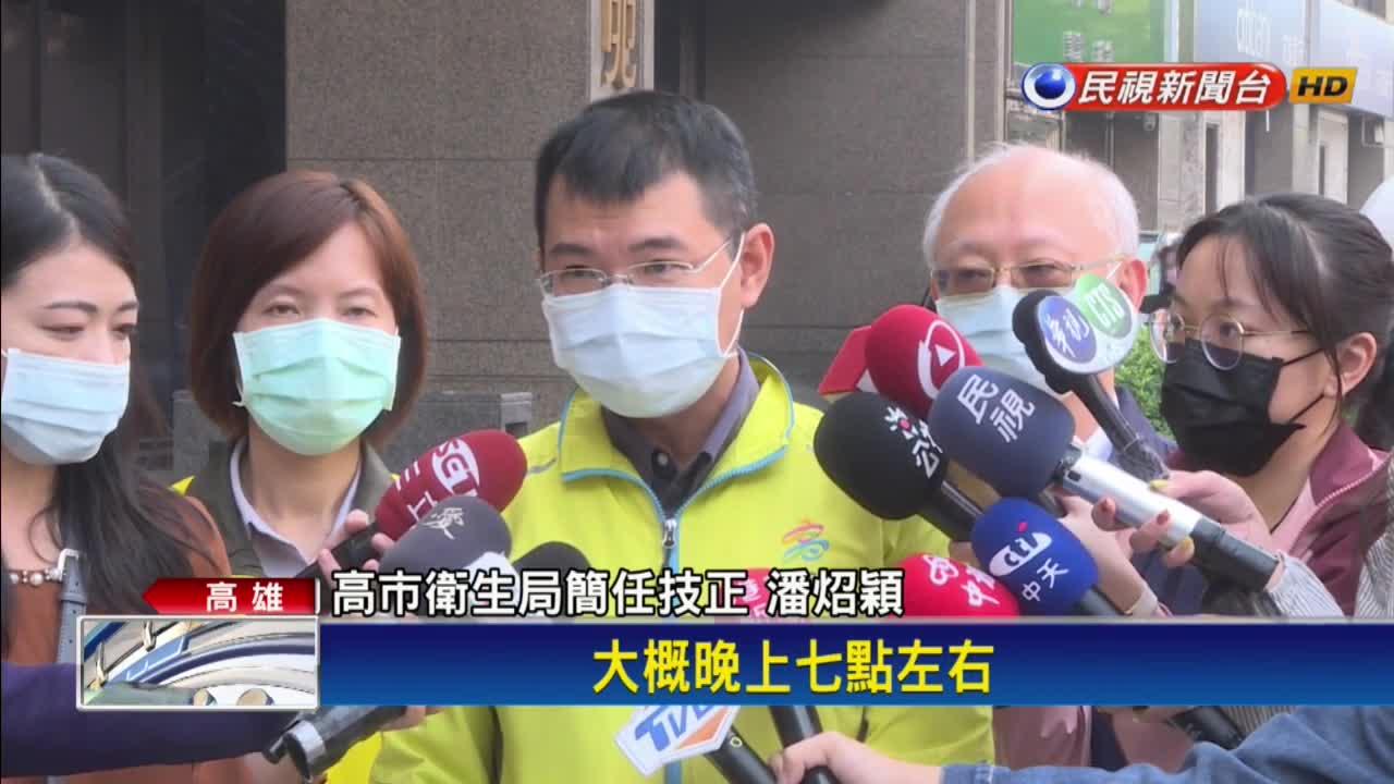 香港來台居家檢疫趴趴走 3人送集中檢疫所