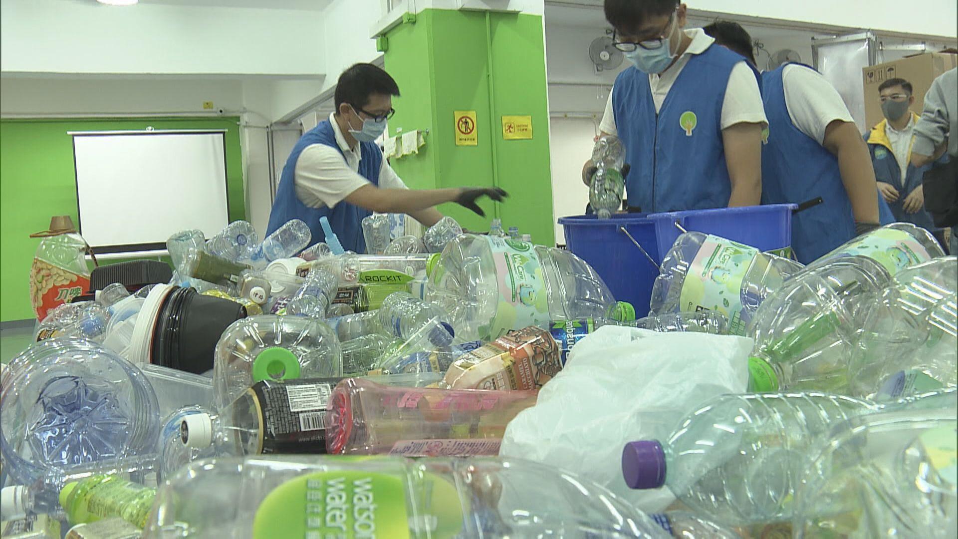 環保團體協助工商廈回收廢塑料 冀政府落實垃圾徵費