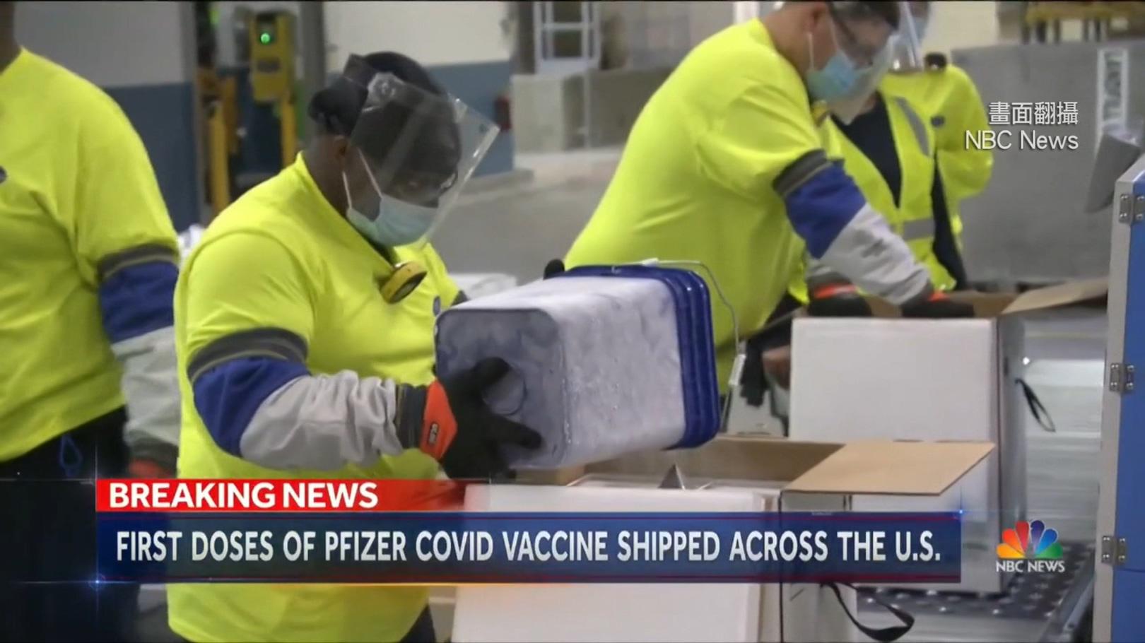 輝瑞疫苗有問題? 4名受試者打完竟「面癱」!