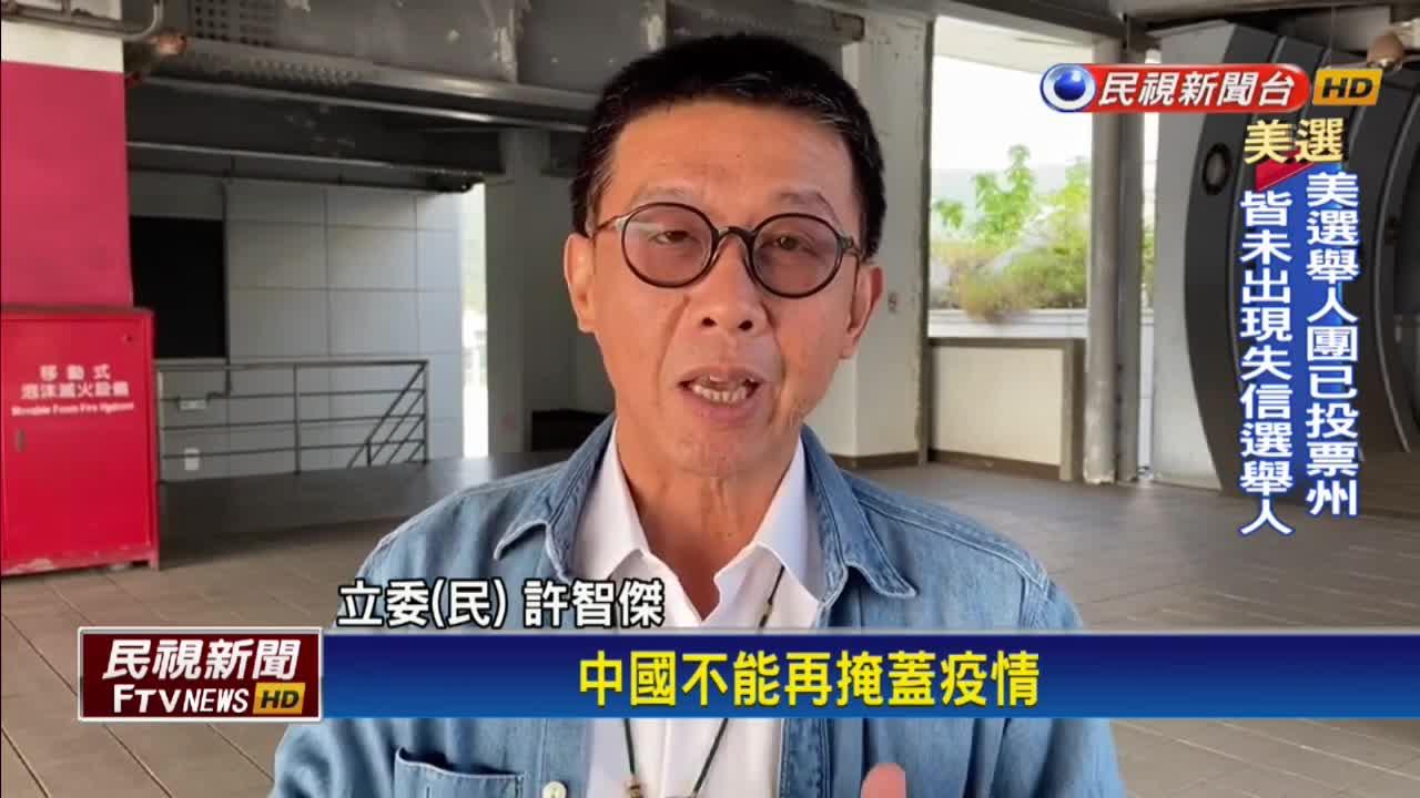 中國再爆本土病例 成都封城7天唱「明天會更好」
