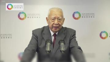 董建華:香港回歸後擁有一國兩制下最大自主權