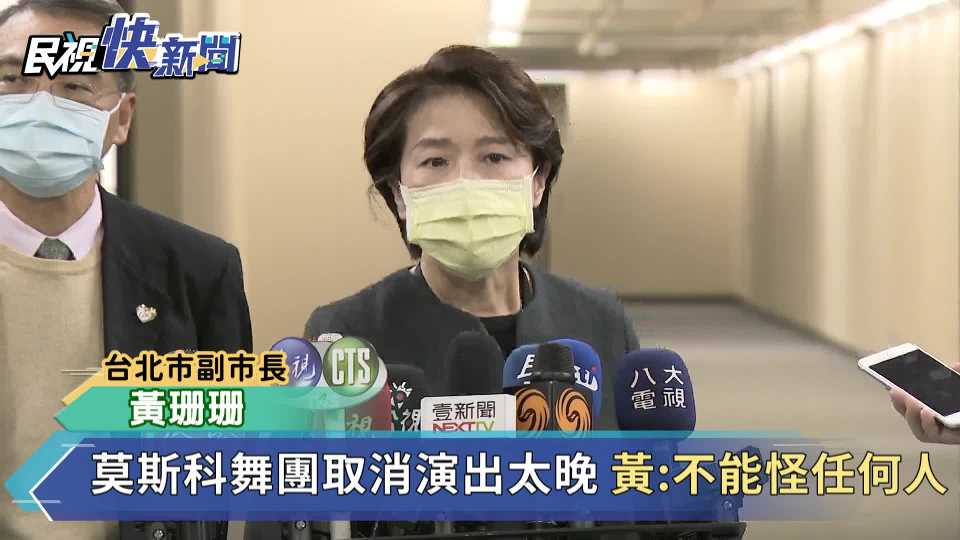 快新聞/陳時中提莫斯科團員原地隔離 黃珊珊:盼移到集中檢疫所