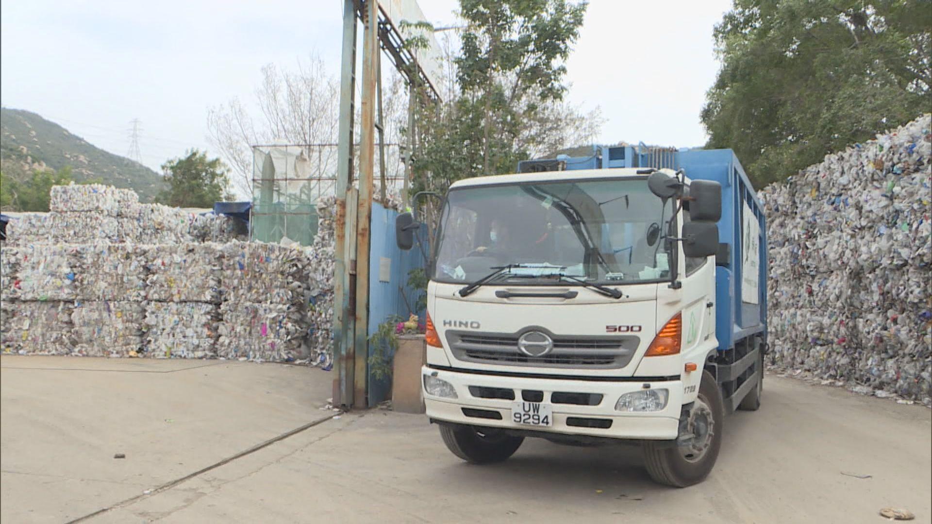 《巴塞爾公約》明年生效 本地回收廠憂影響經營