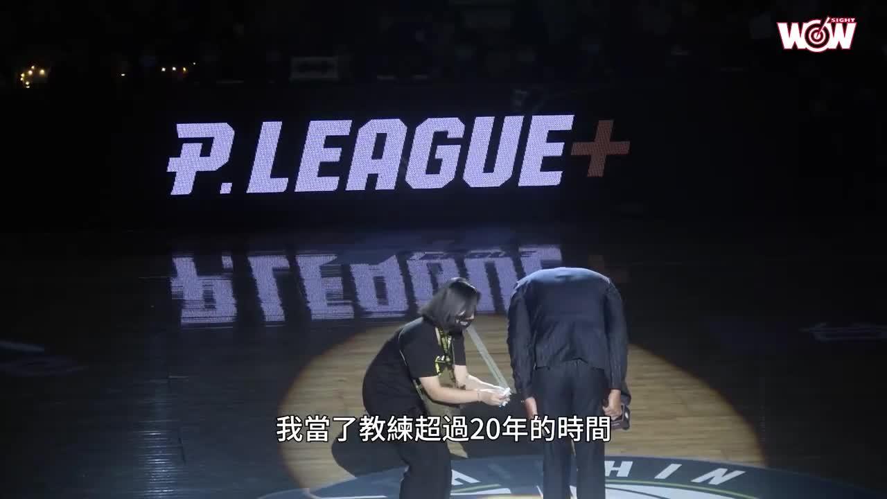 「球給志傑!」臺北富邦勇士勇奪P LEAGUE+歷史第一勝