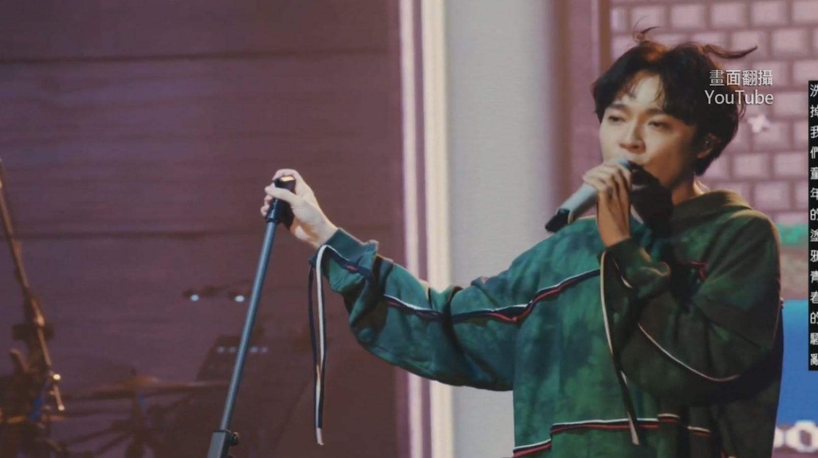 青峰「線上音樂會」夯! YouTube破2萬人同時在線