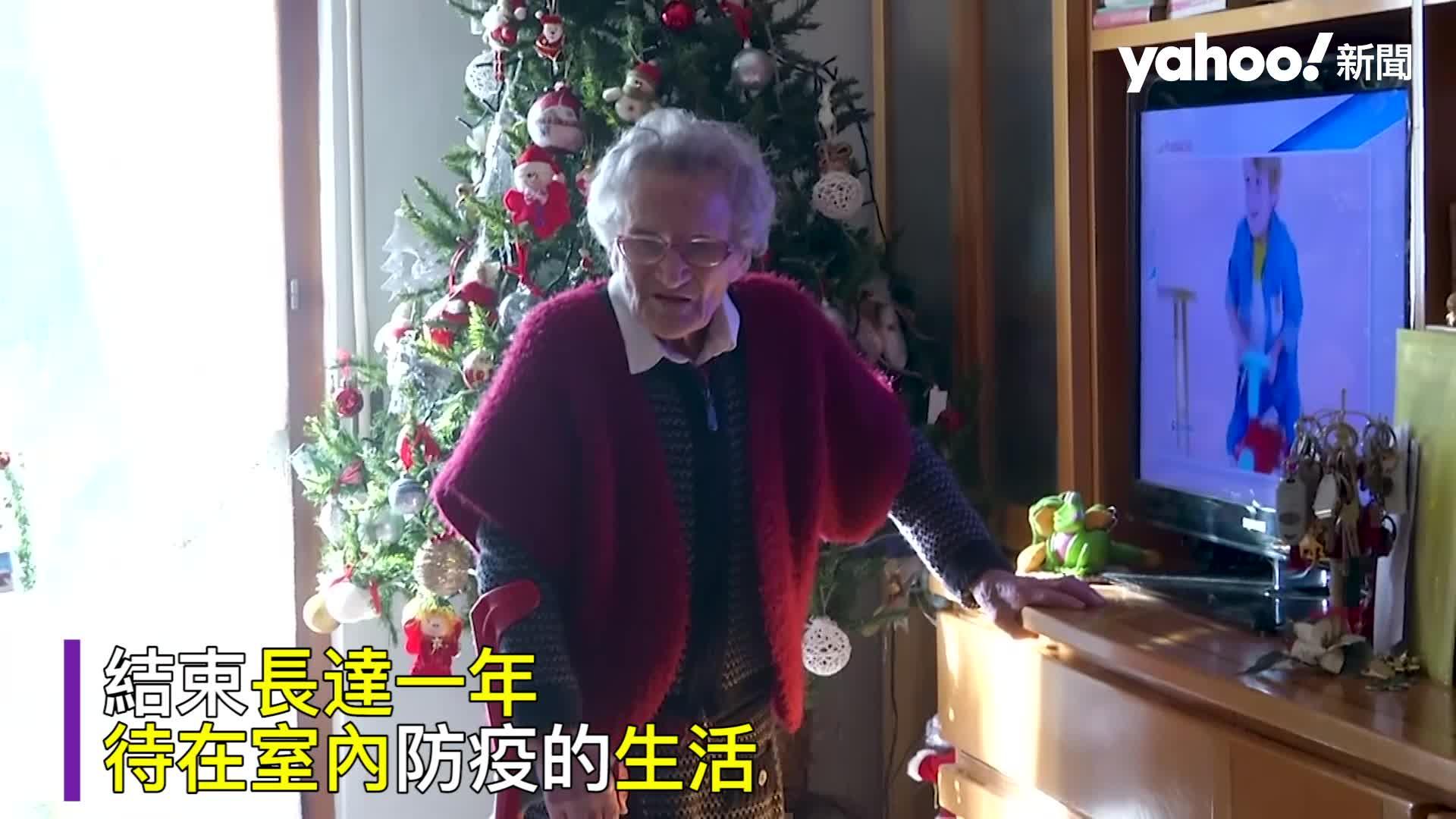 經歷三次世界之疫 兩次大戰 義堅強109歲老婦盼疫情寒冬快過