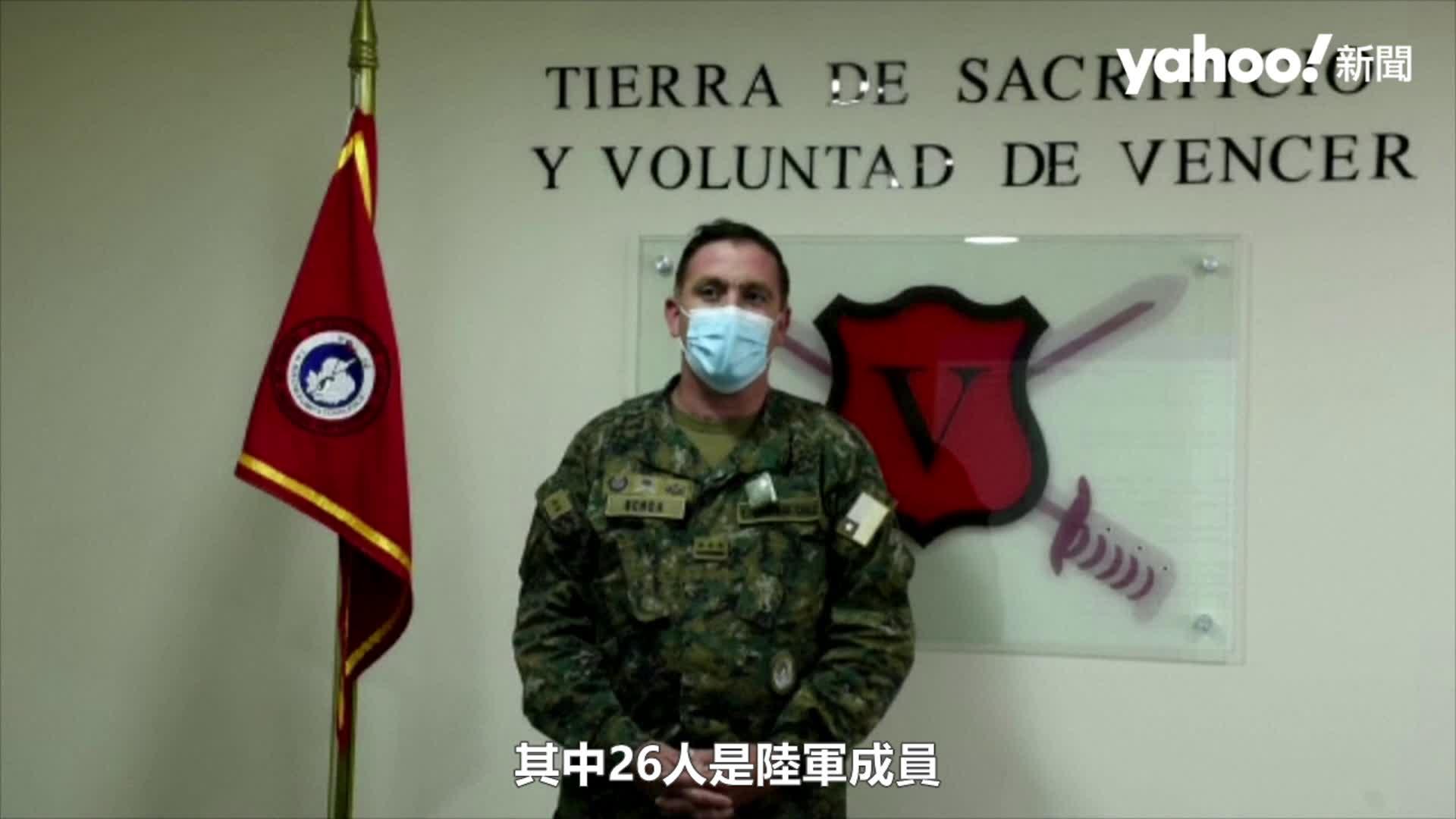 世界最後淨土淪陷!智利南極基地爆新冠肺炎疫情36人確診