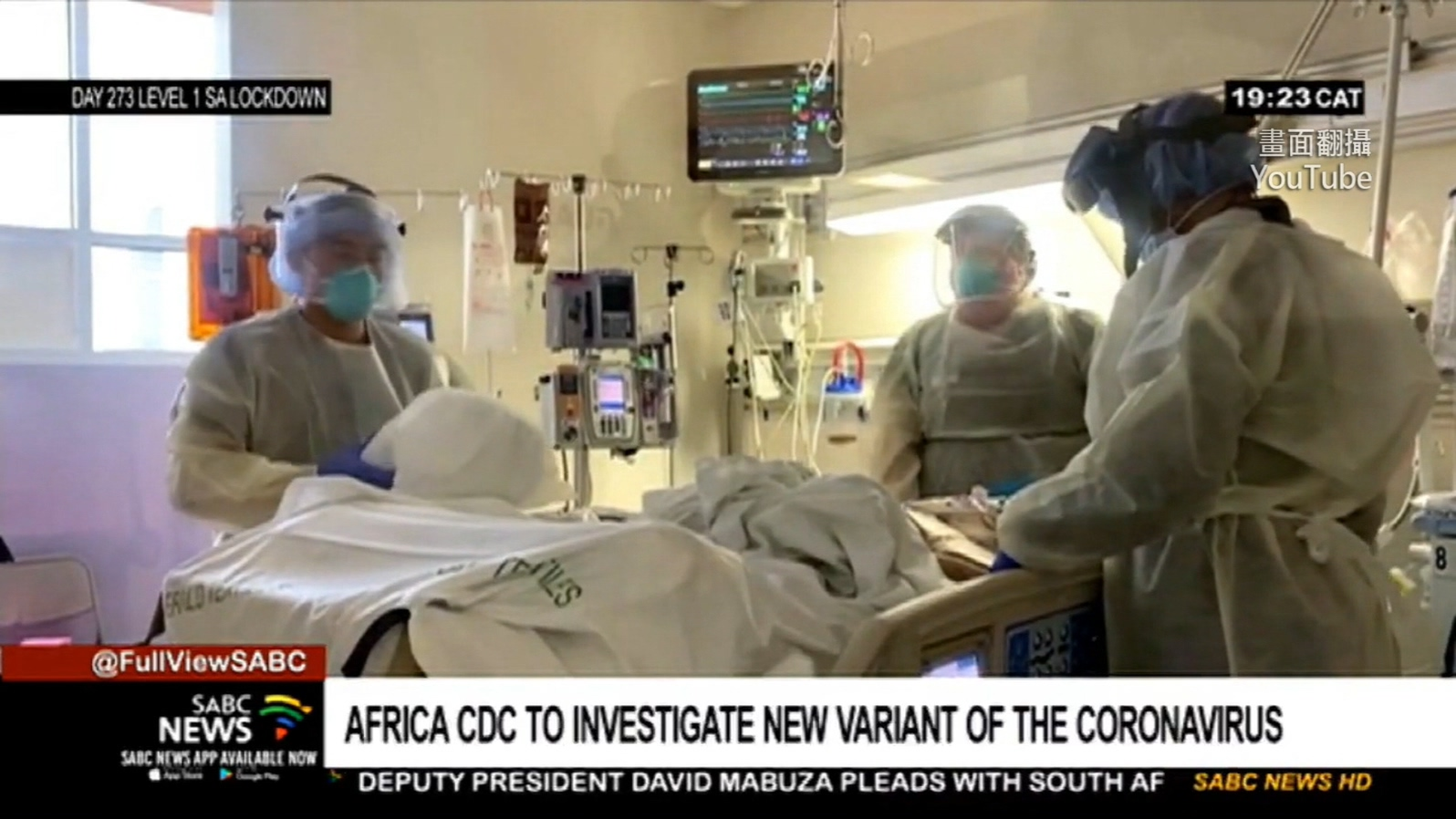 又見新變種? 非洲CDC:奈及利亞疑有新病毒 感染率增加10%