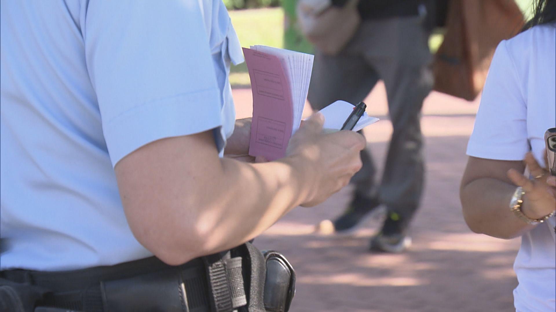 執法部門巡查 共發出43張定額告票