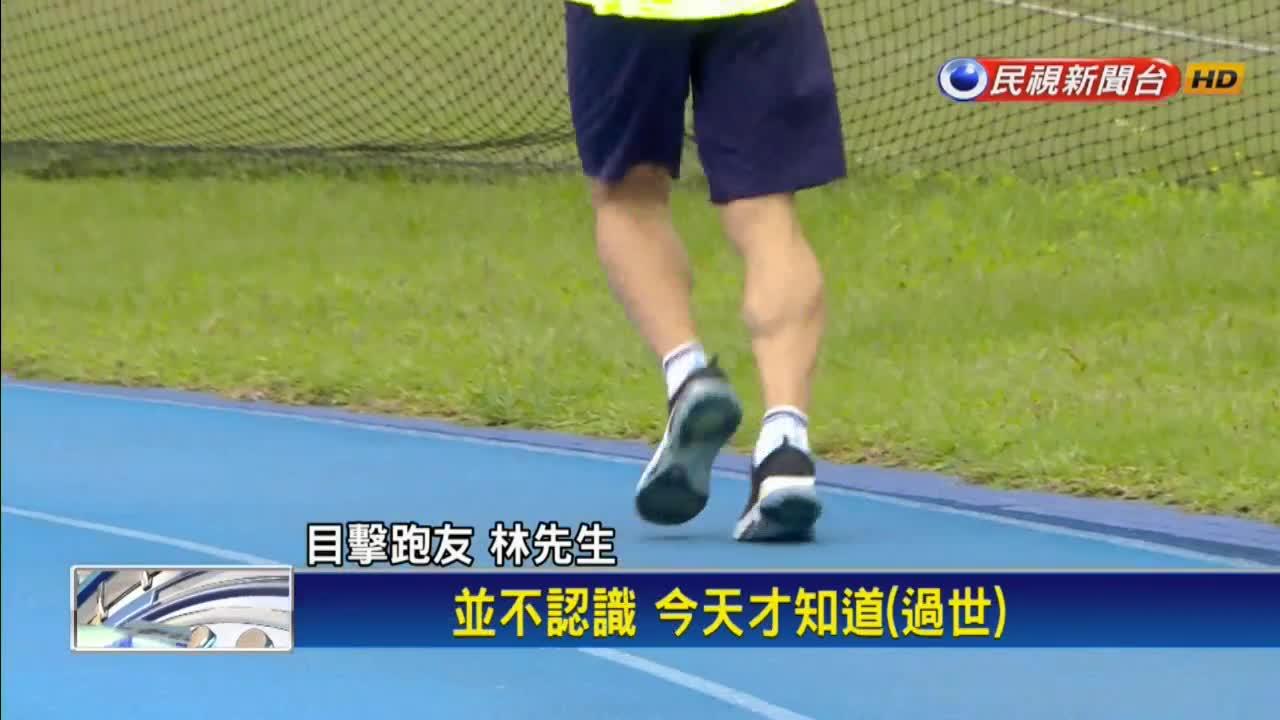 國光客運副董長子 心肌梗塞猝逝享年39歲