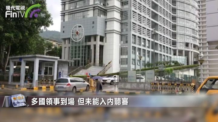 12港人偷渡案開審 多國領事未能入庭旁聽