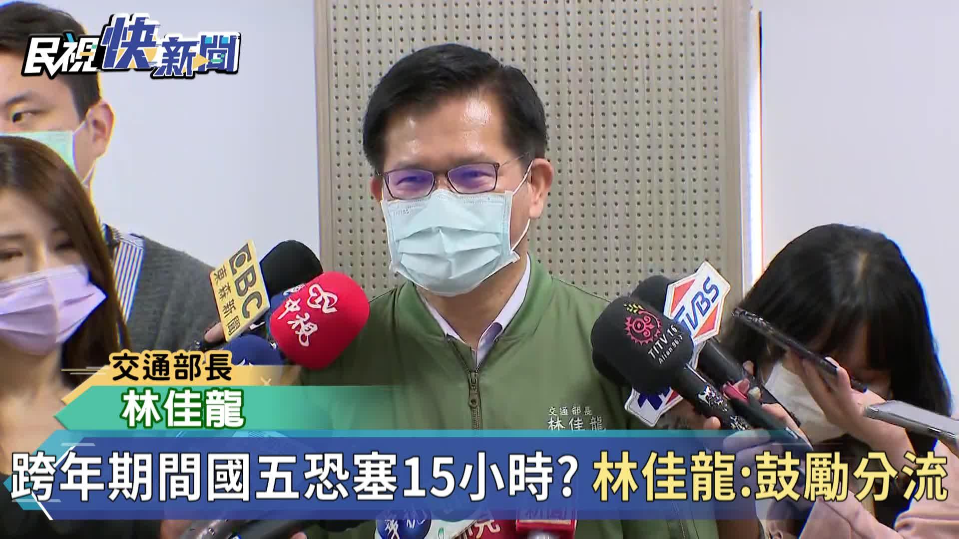 快新聞/雪隧龜速車示警系統明上線 時速低於65公里即顯示車牌