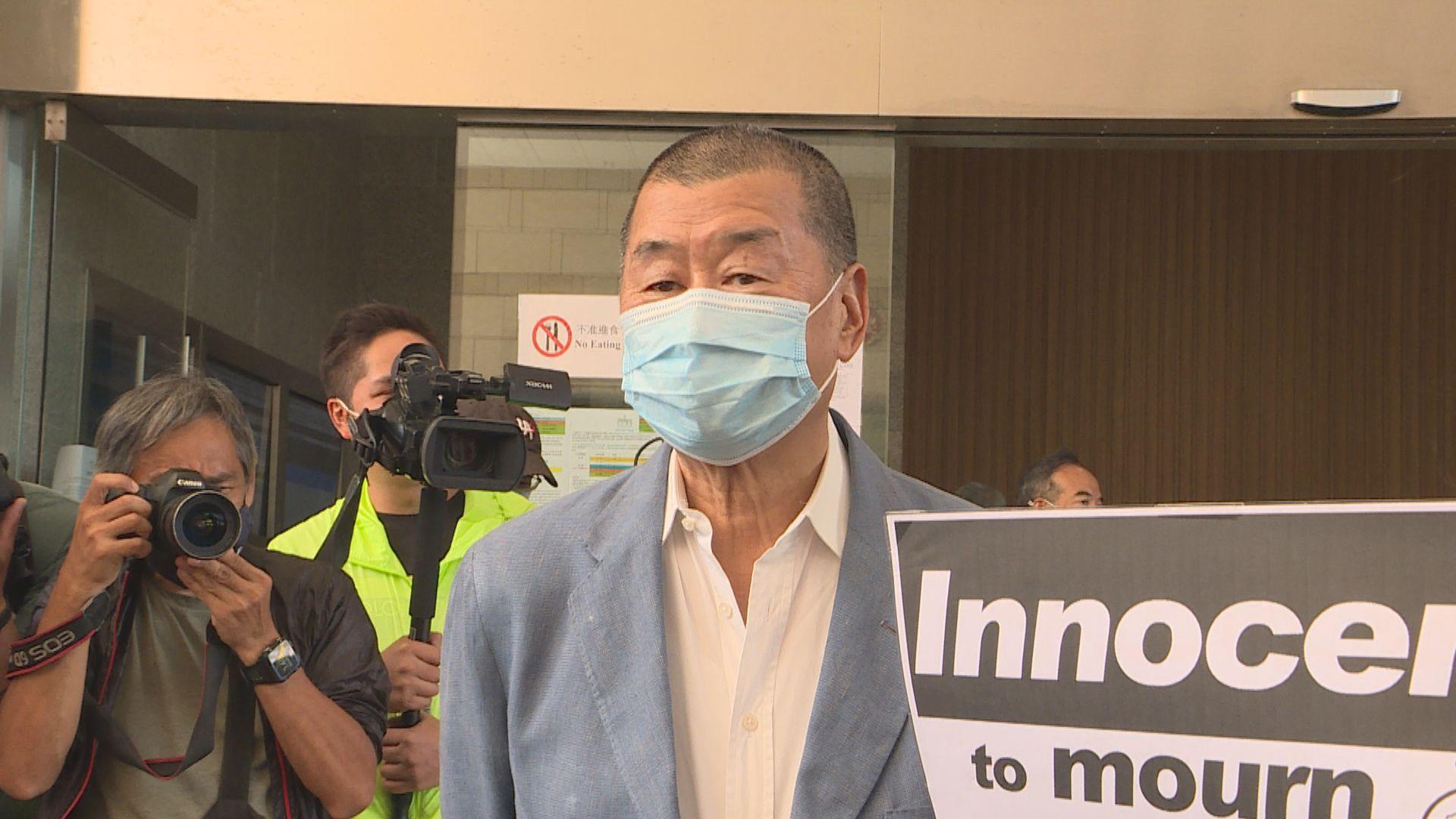 黎智英辭任壹傳媒董事會主席兼執行董事