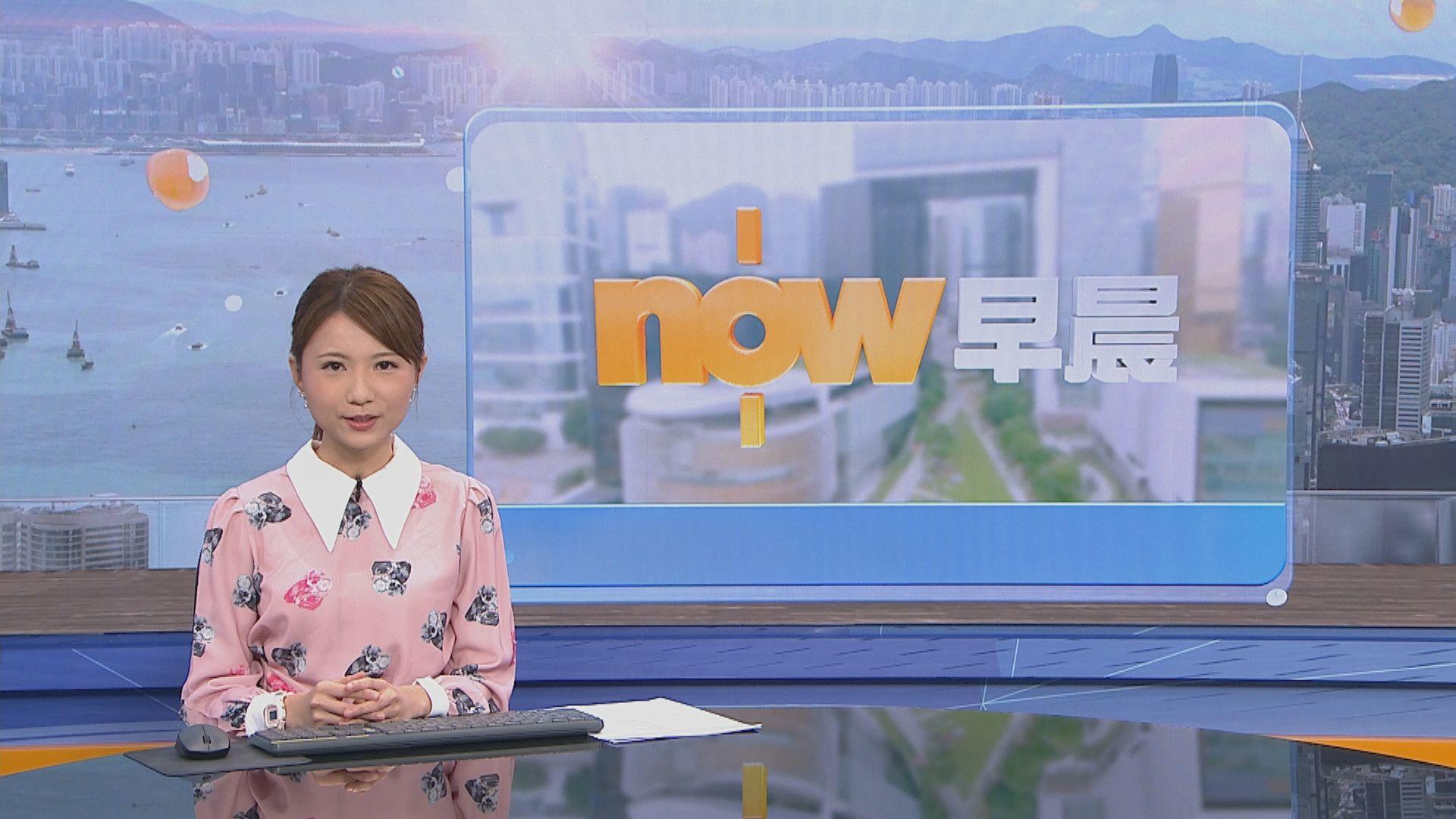 【晨早新聞重點】(12月30日)