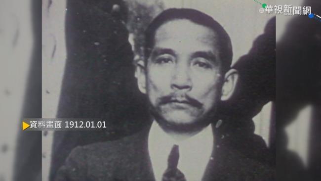 【歷史上的今天】孫中山就任臨時大總統 建立中華民國