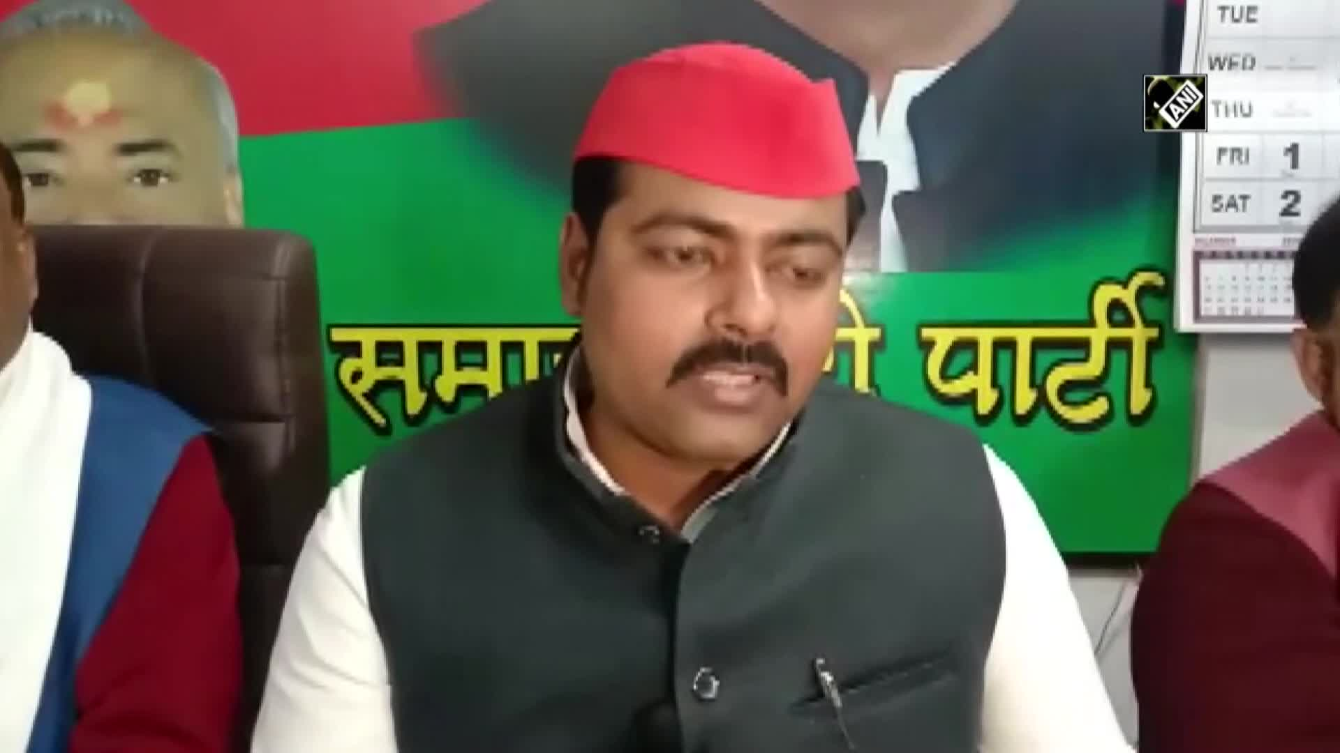 U0026 39 People Might Become Impotent U0026 39 Says SP MLC On Taking