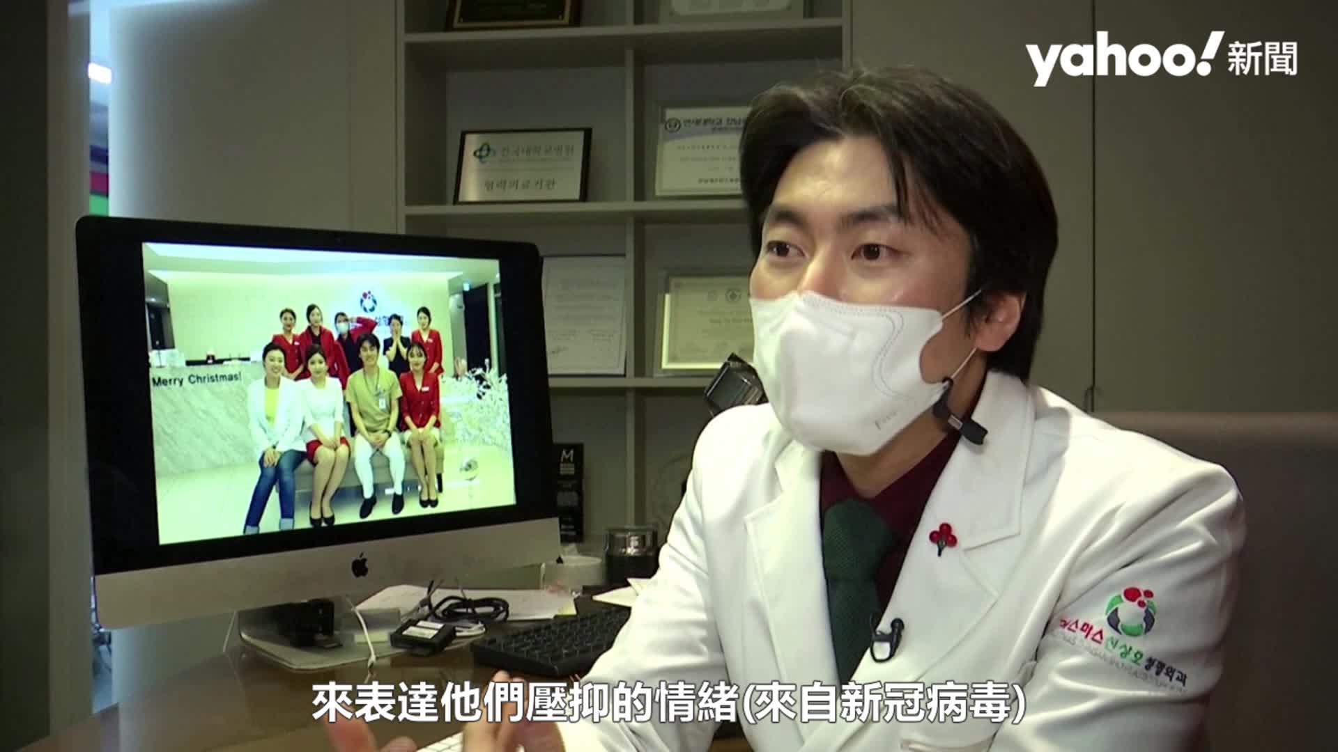 疫苗來了!怕脫口罩急整形 南韓民眾領政府紓困金「動刀」