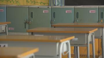 中小學暫停面授課堂至農曆新年 惟可安排小量學生回校