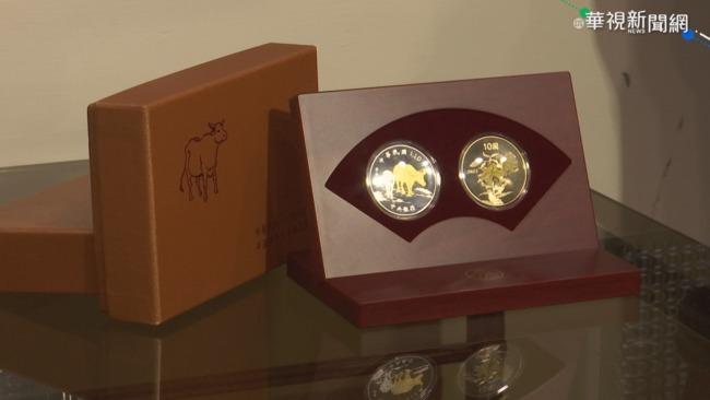 牛年套幣開賣 今年首開放網路預購