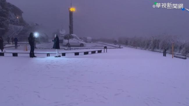 太平山下雪了! 地鋪白霜宛如童話世界