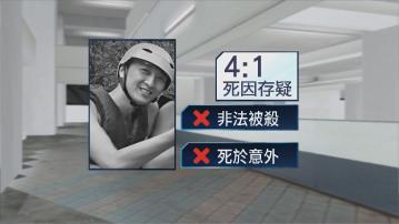陪審團裁定周梓樂死因存疑 裁判官:已差不多接近真相