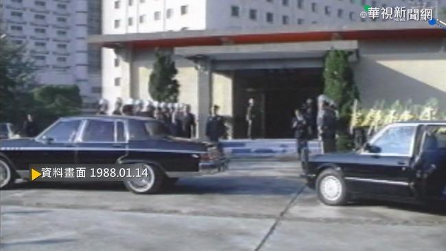 【歷史上的今天】蔣經國逝世 政商大老前往靈堂致祭