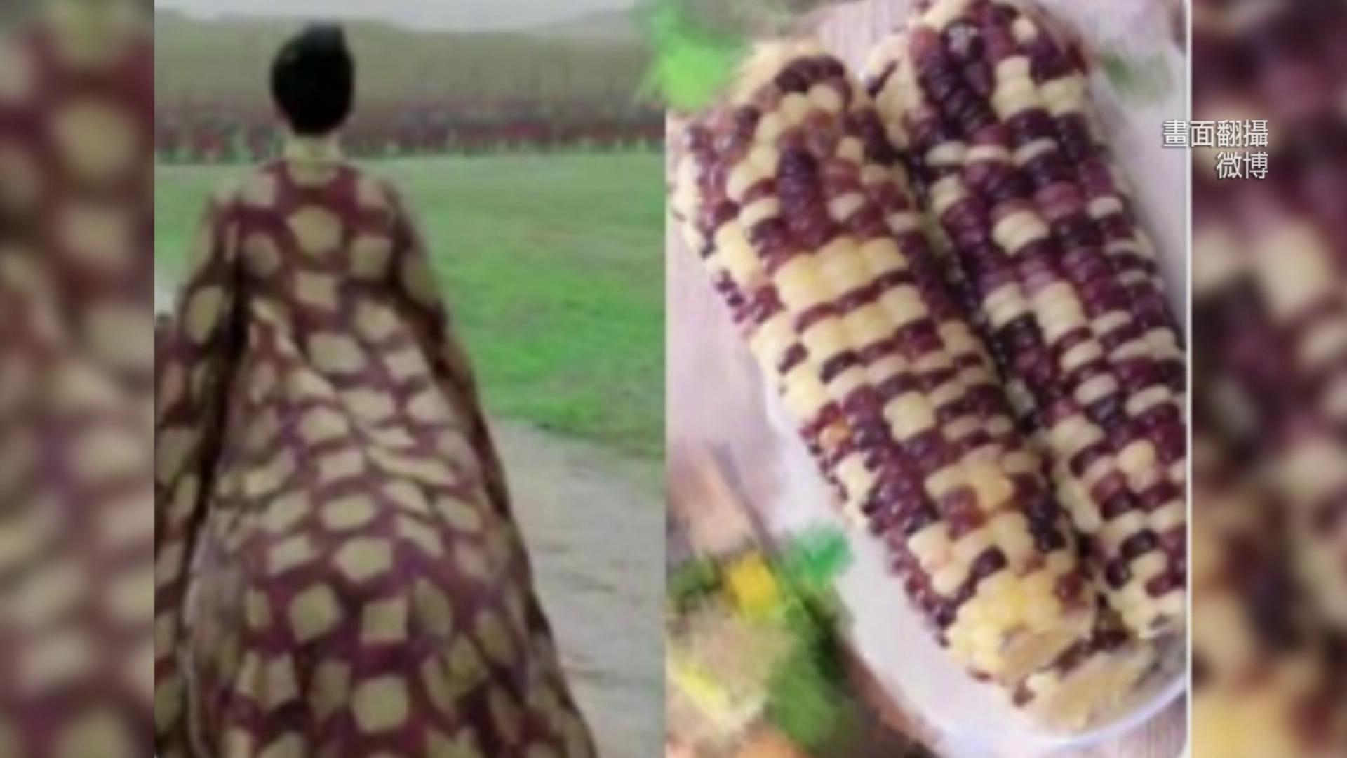 《上陽賦》造型「撞衫」糯玉米 章子怡自嘲:要笑著活下去