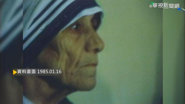 【歷史上的今天】德蕾莎修女訪問台灣 會見蔣經國總統