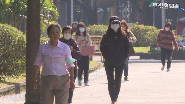 午後強烈冷氣團到 北台灣愈晚愈濕冷