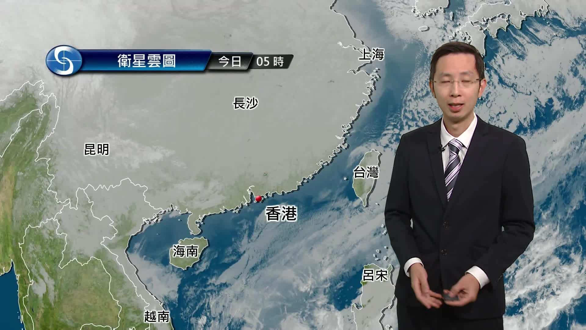 早晨天氣節目(01月18日上午7時) - 科學主任蔡振榮