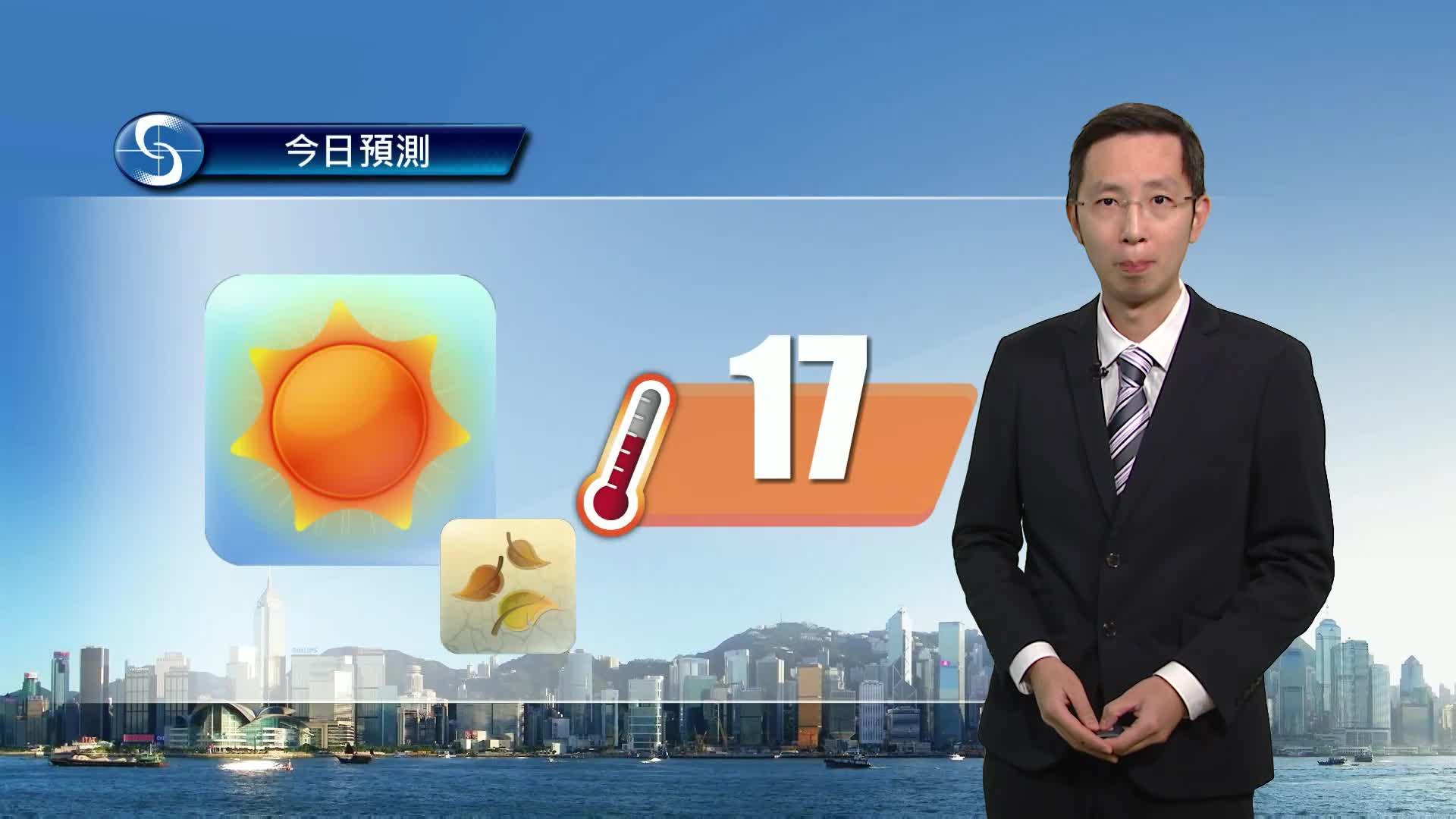早晨天氣節目(01月18日上午8時) - 科學主任蔡振榮