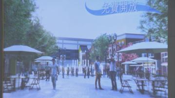 海洋公園計劃免費開放下園區 引入伙伴經營餐飲零售