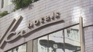 政府公布新一輪36間指定檢疫酒店名單
