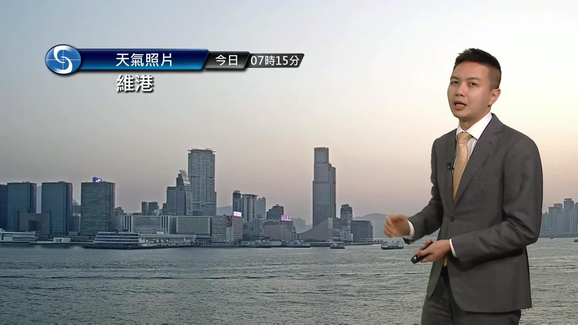 早晨天氣節目(01月19日上午8時) - 科學主任蔡子淳