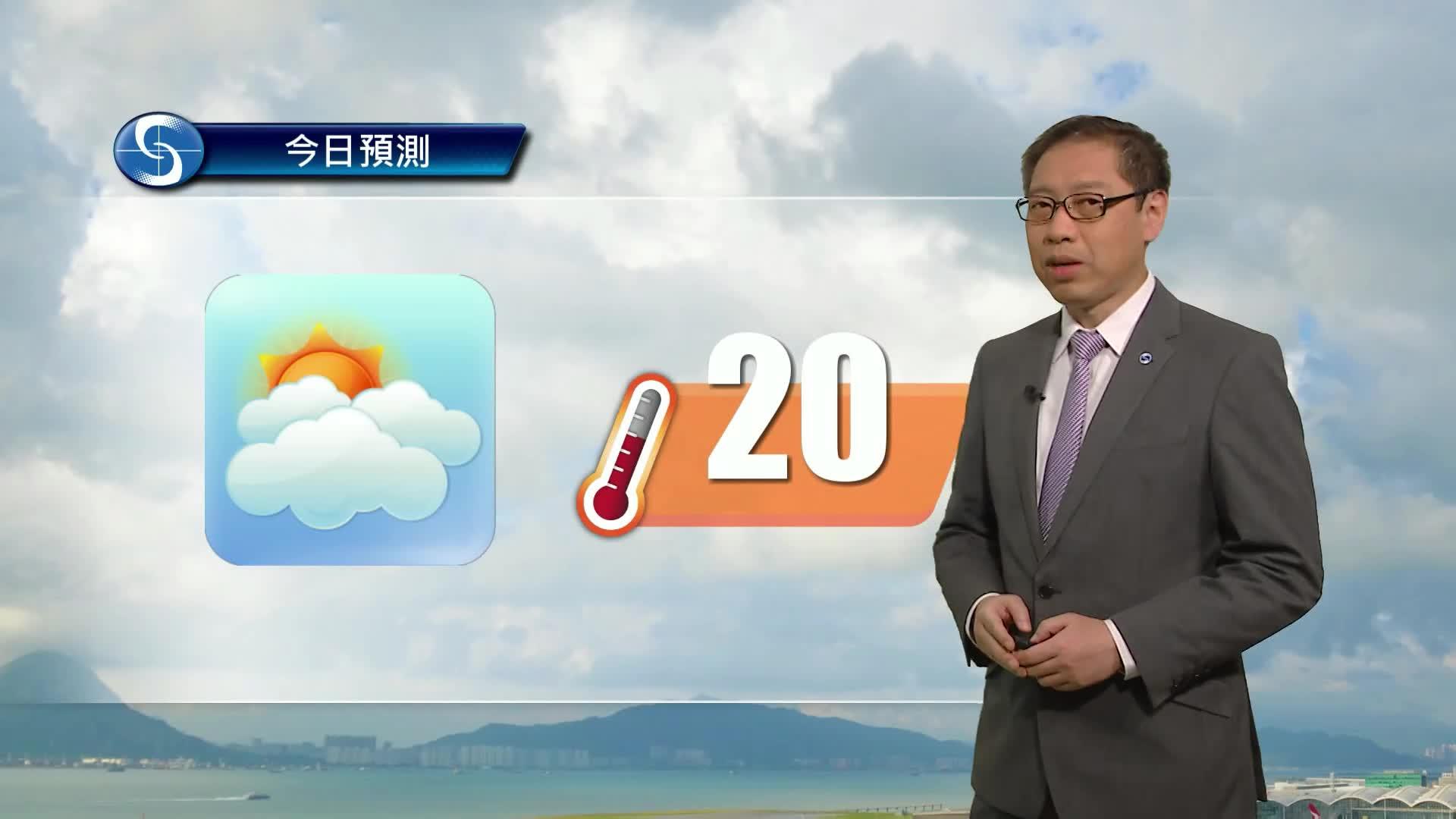 早晨天氣節目(01月20日上午7時) - 署理高級科學主任楊國仲