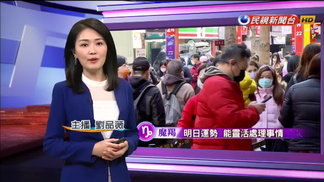 唐吉訶德進駐台灣 開幕首日湧上千客