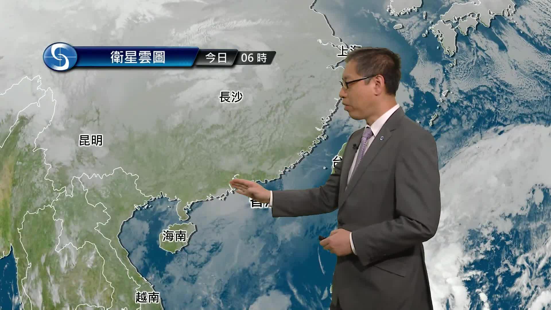 早晨天氣節目(01月20日上午8時) - 署理高級科學主任楊國仲