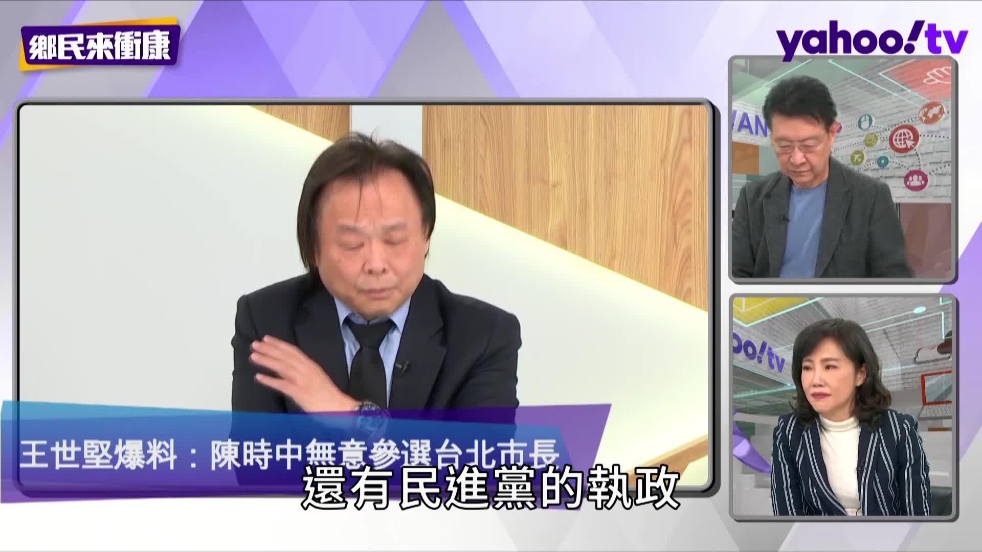 王世堅揭阿中部長的內心 柯志恩曝韓國瑜未來動向!