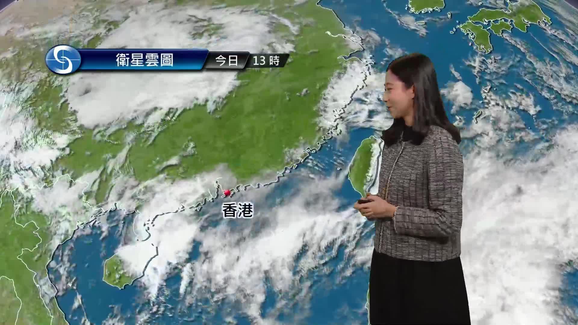 黃昏天氣節目(01月20日下午6時) - 科學主任梁麗儷