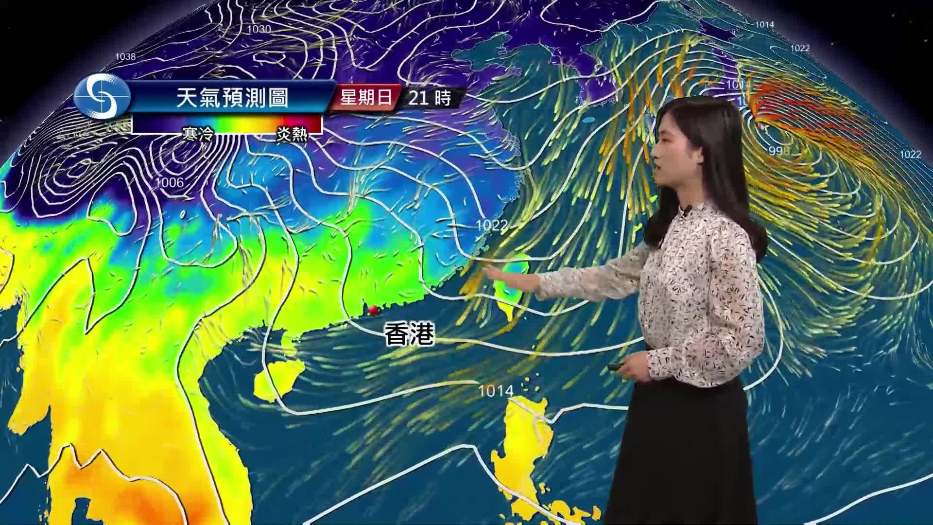 黃昏天氣節目(01月21日下午6時) - 科學主任譚曉晴