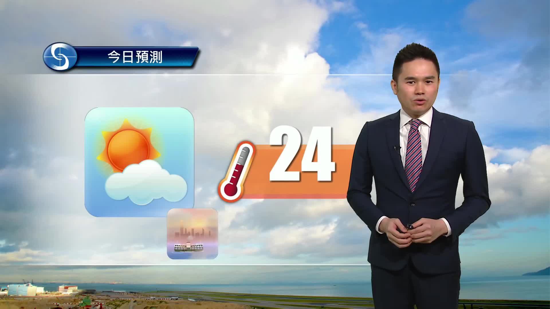 早晨天氣節目(01月22日上午8時) - 科學主任何俊傑