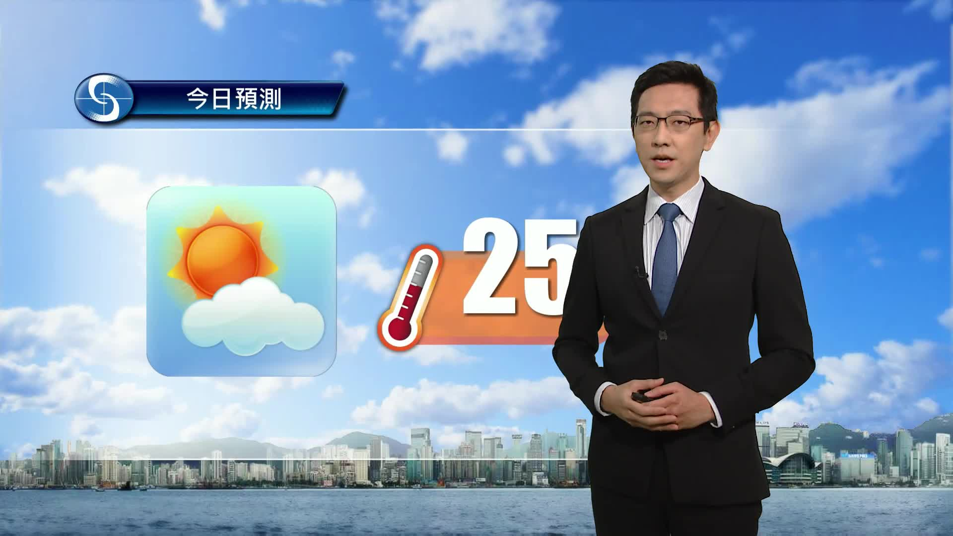 早晨天氣節目(01月23日上午7時) - 科學主任楊威龍