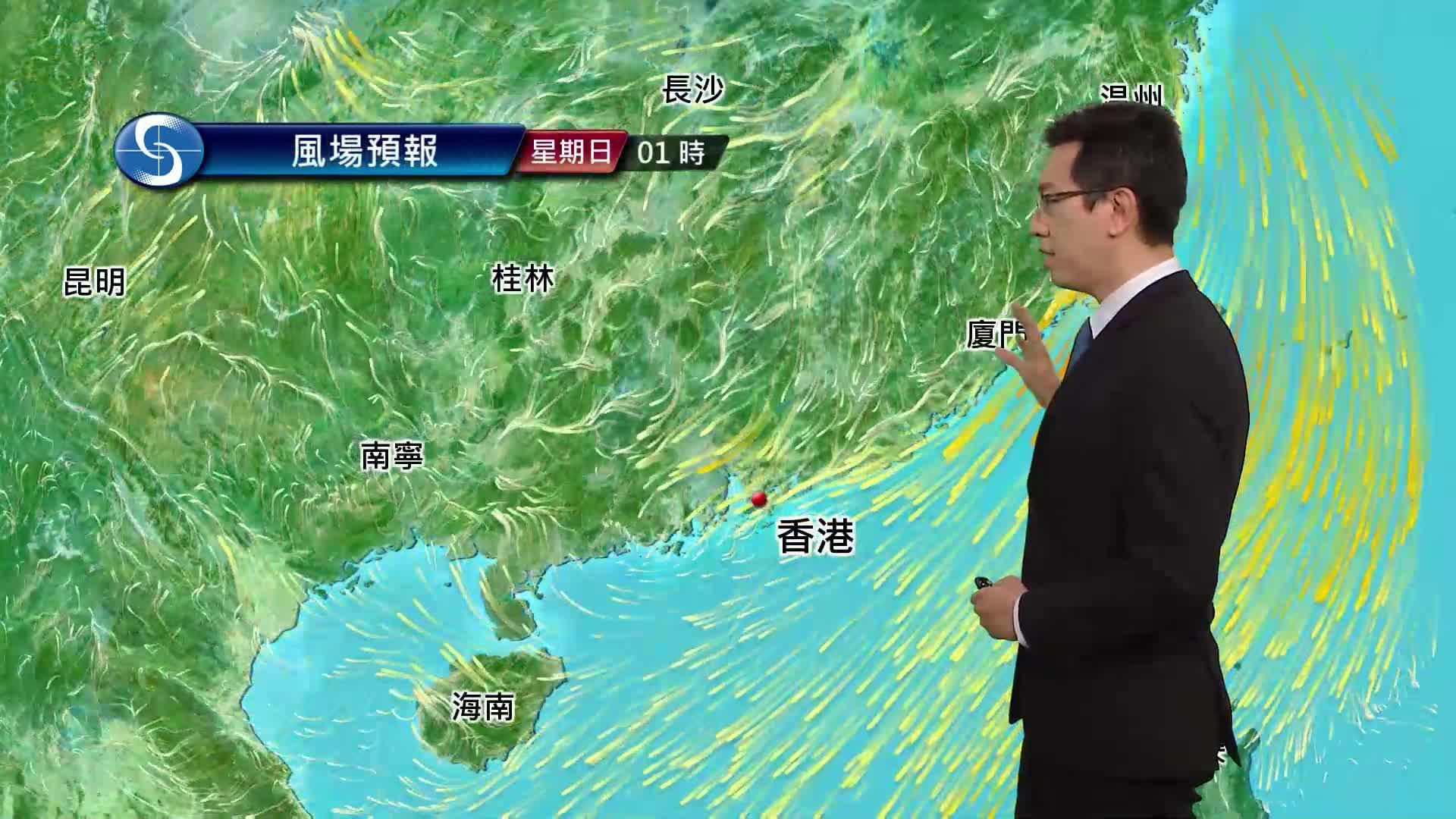 早晨天氣節目(01月23日上午8時) - 科學主任楊威龍