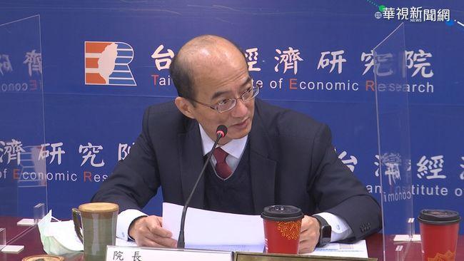 台經院:今年經濟成長率上修至4.3%