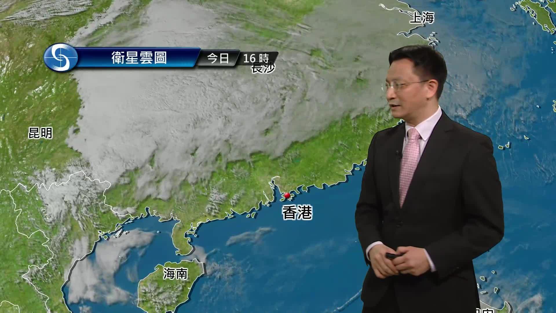 黃昏天氣節目(01月26日下午6時) - 總學術主任劉廸森