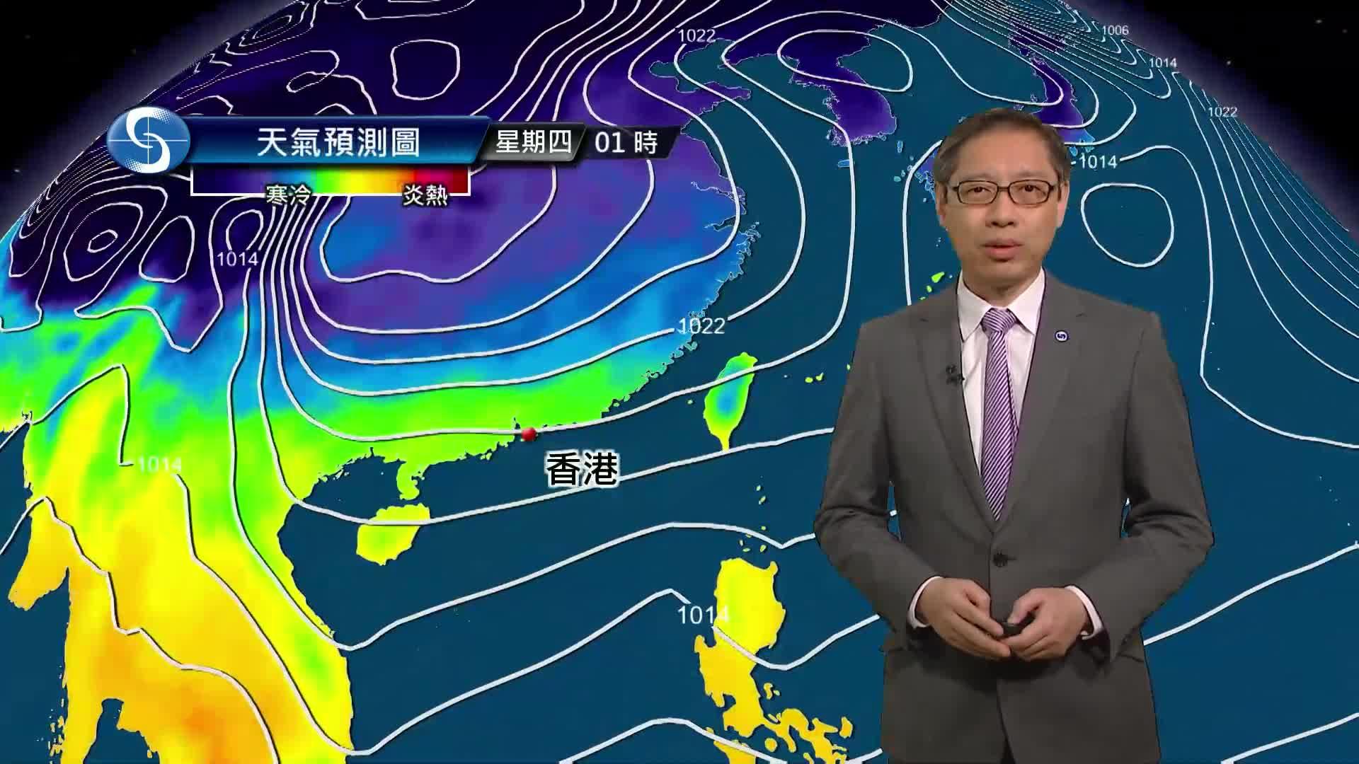 早晨天氣節目(01月27日上午7時) - 署理高級科學主任楊國仲