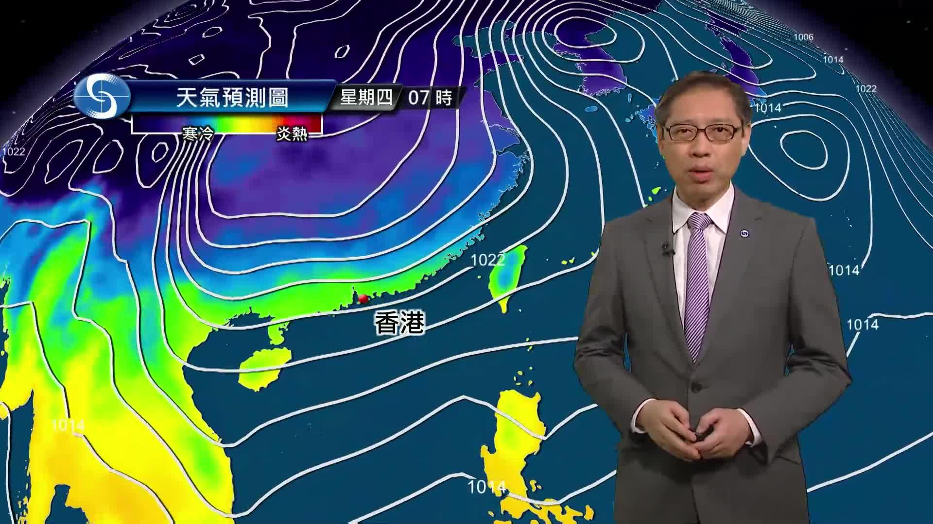 早晨天氣節目(01月27日上午8時) - 署理高級科學主任楊國仲
