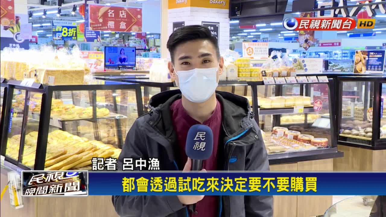 防堵疫情擴大 大賣場紛取消試吃、加強消毒