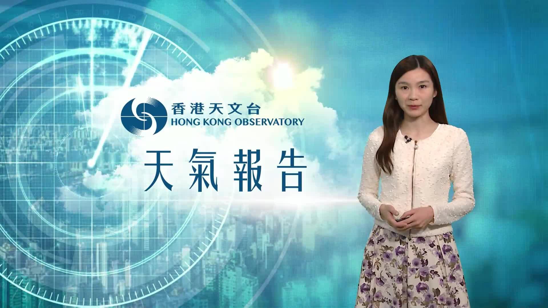 早晨天氣節目(01月28日上午8時) - 科學主任李鳳瑩