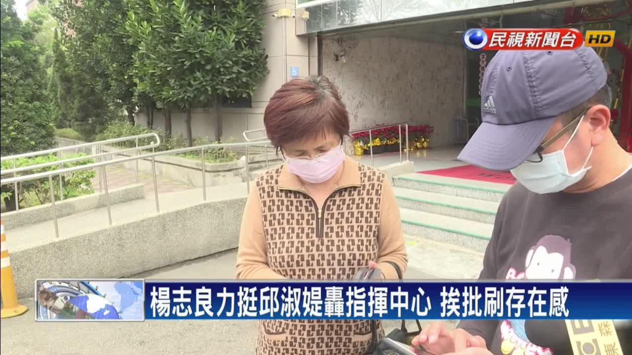 染疫醫師開除說惹議 楊志良再轟CDC不透明